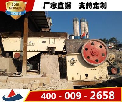 上海建设路桥山宝龙阳齿板鄂板牙报价