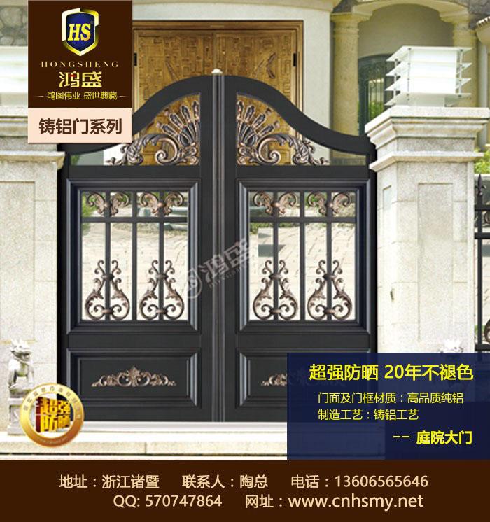 广州两门无边框展示柜报价