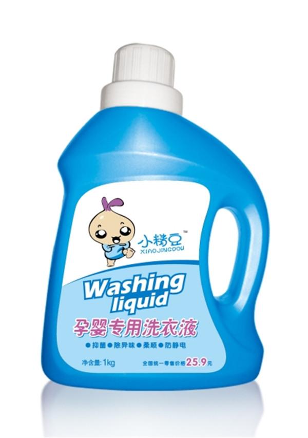 汉中洗衣液,【欧漫琪洗衣液】,洗衣液定制