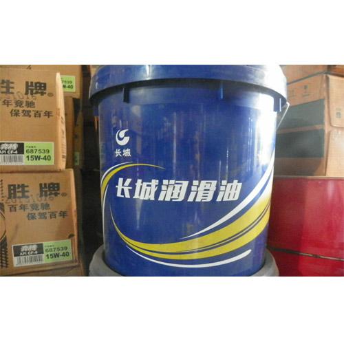 霖乐润滑油长城润滑油(图)、工业润滑油 报价、工业润滑油