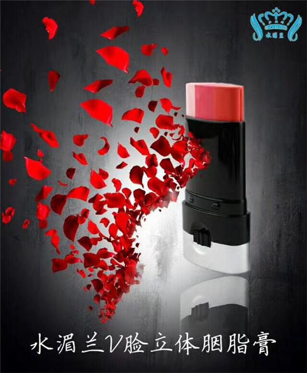 北京腮红代理多少钱,【益梦楚】,北京腮红代理