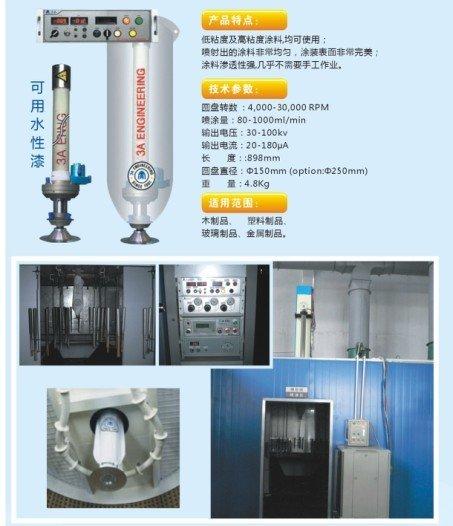 静电喷涂机价格|天奇静电粉末喷涂机|静电喷涂机