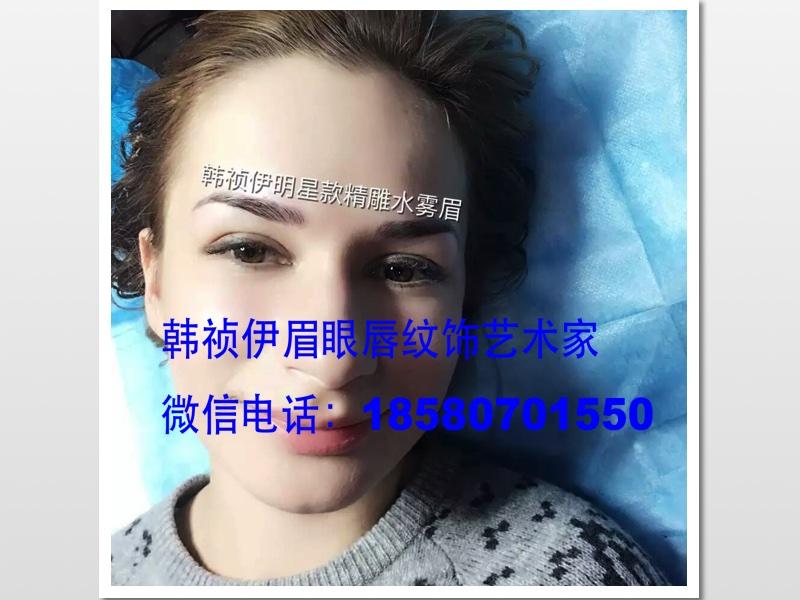 克啦苏蒂|重慶长寿区纹眉加盟|纹眉加盟流程