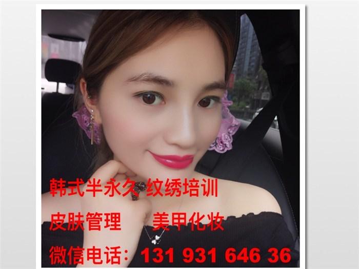 彩妆_瑞雪儿(在线咨询)_涪陵彩妆美甲学校
