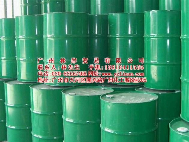 dop二辛酯批发|台江区dop|广州林岸贸易
