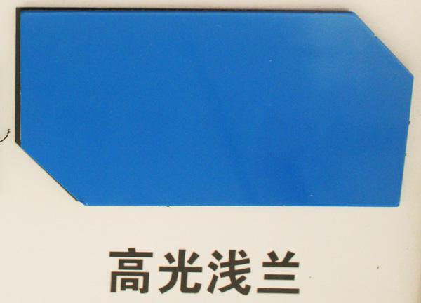 防火铝塑板_防火铝塑板材料_防火铝塑板价格