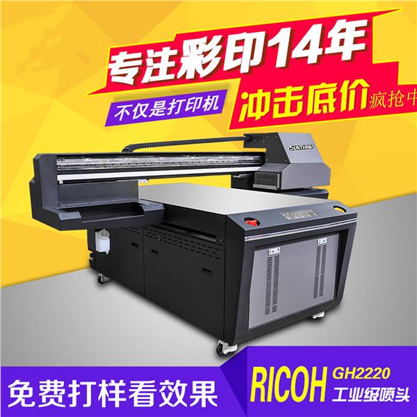 武汉喜之彩数码印刷机,万能打印机报价