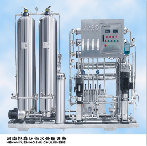 玻璃水过滤设备|过滤设备|悦淼环保