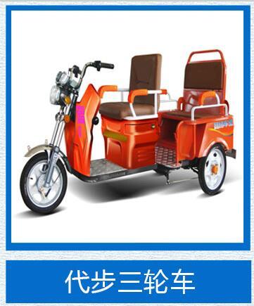 绿福源电动车加盟,贵州三轮电动车,三轮电动车仪表配件