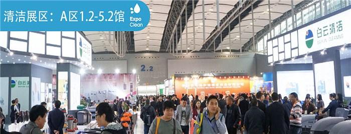 年终行业例会(图)、大堂用品展、广州酒店大堂用品展