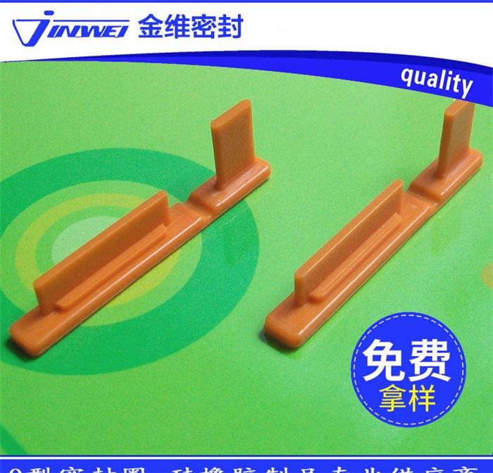 硅橡胶|金维密封科技|硅橡胶电缆