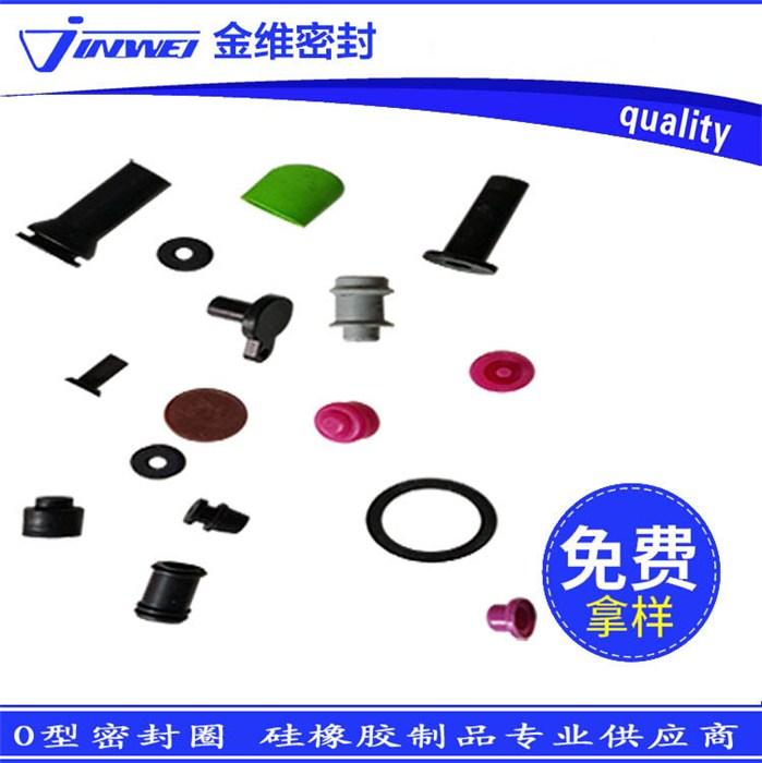 硅胶制品|硅胶制品|胜盛橡胶