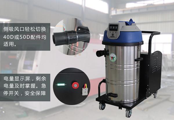 吸尘器、一月清洁设备、吸尘器