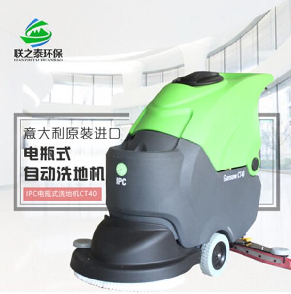 洗地机、一月清洁设备