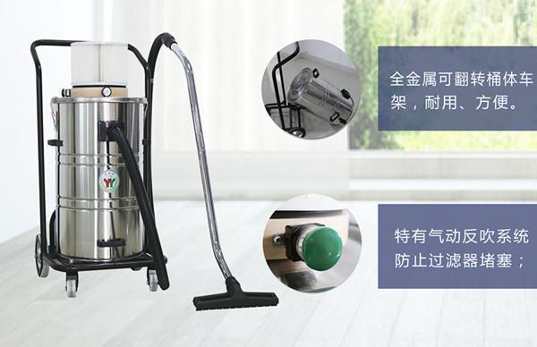 工业吸尘器、吸尘器、清洁设备