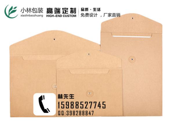 定做档案袋/定做优质文件袋报价