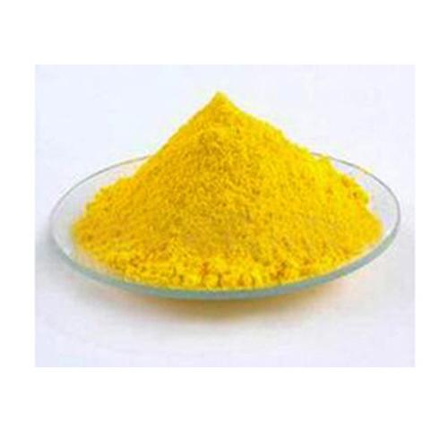 氧化铁黄供应商|地彩氧化铁黄货源丰富|氧化铁黄