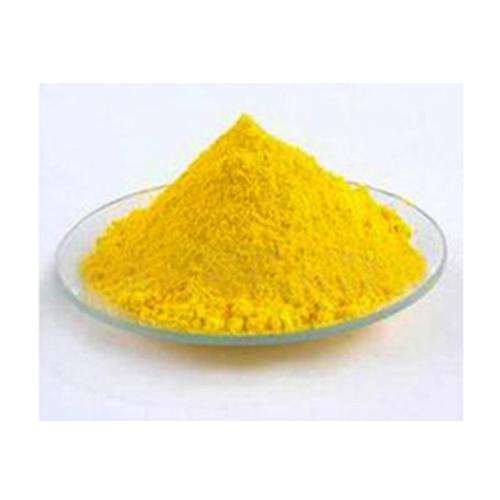 氧化铁黄、氧化铁黄 313、地彩氧化铁黄(优质商家)