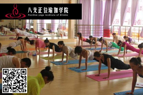 流瑜伽圖片/流瑜伽樣板圖 (1)
