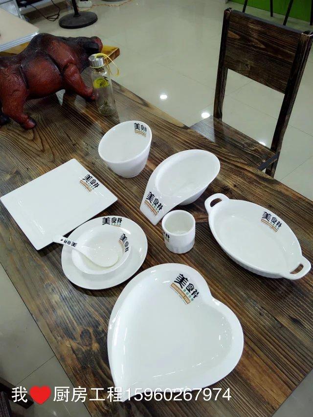 福建陶瓷用品,厦门金天顺,家居陶瓷用品