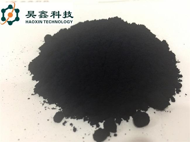 碳纳米管导电剂(图)|碳纳米管导电剂材料|碳纳米管