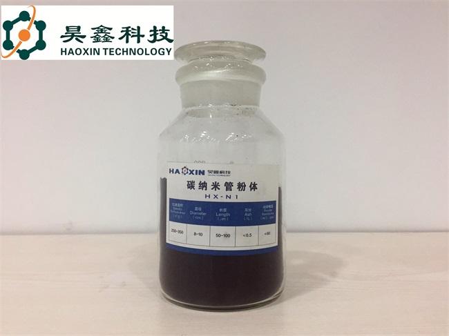 青岛碳纳米管导电剂_碳纳米管导电剂_碳纳米管