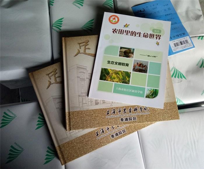 汉口画册_创意阳光广告_画册印刷设计