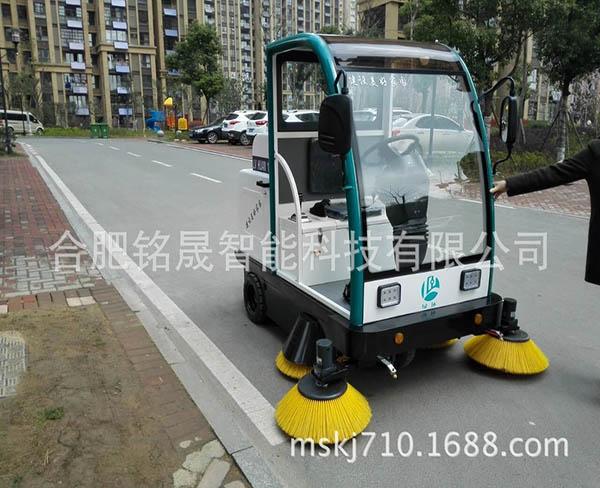 扫地机多少钱一台_合肥铭晟_阜阳扫地机