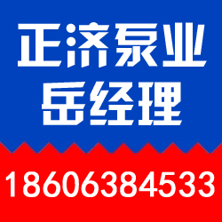 淄博给水设备厂家供应|正济消防泵|临淄给水设备