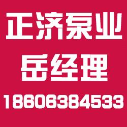 淄博给水设备_正济消防泵_山东给水设备制造商
