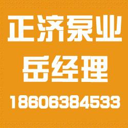 正济消防泵(图)_枣庄给水设备哪家好_临沂给水设备