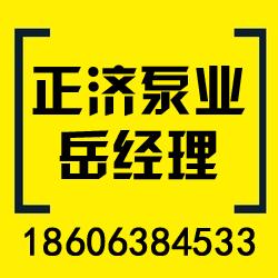 日照给水设备、正济消防泵、潍坊给水设备厂家直销