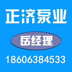 青岛给水设备_正济消防泵_潍坊给水设备生产厂家