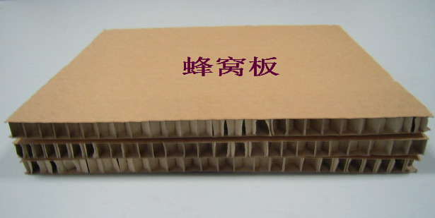 蜂窝包装制品(图)、常州蜂窝纸板、蜂窝纸板