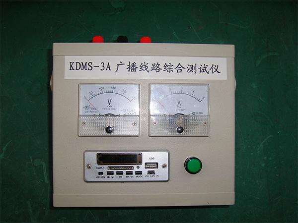 商场应急广播控制器销售