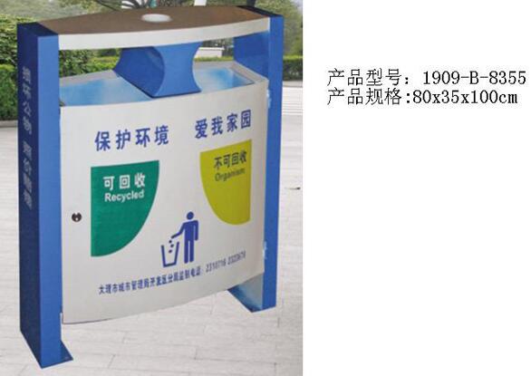 垃圾桶图片/垃圾桶样板图 (1)