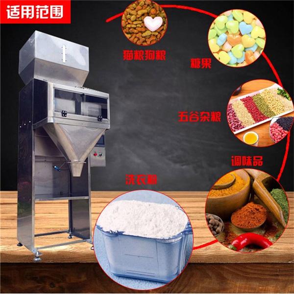 枣庄包装机,金狮机械,糖果包装机