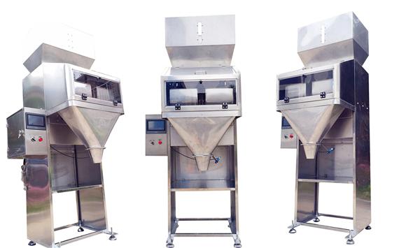金狮机械(图)、糖果称重包装机、桂林包装机