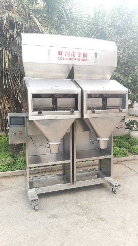 无机盐包装机|金狮机械|安徽包装机