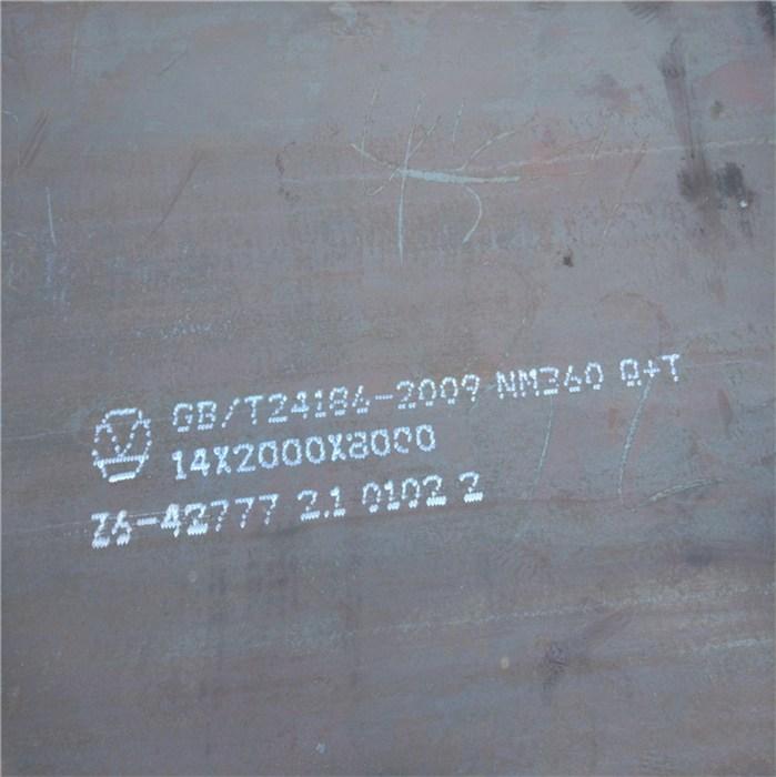 NM360耐磨钢板现货销售