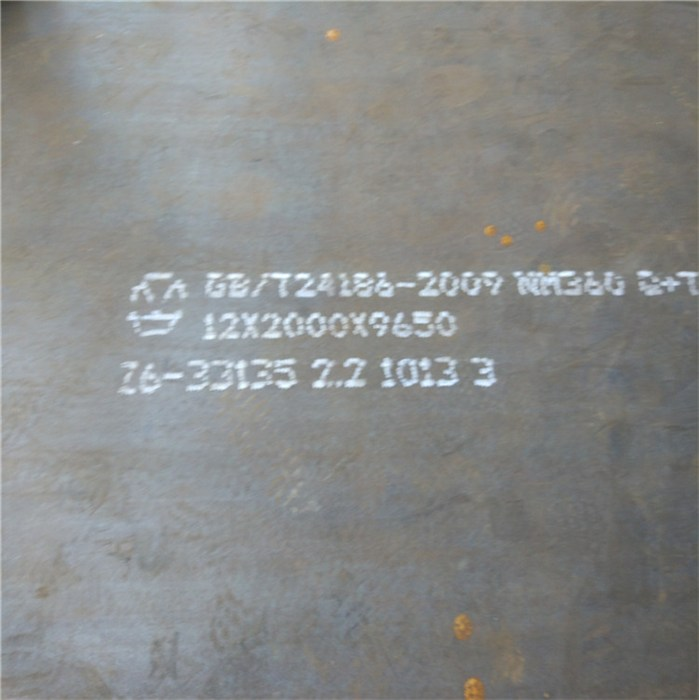 NM360耐磨板切割价格销售