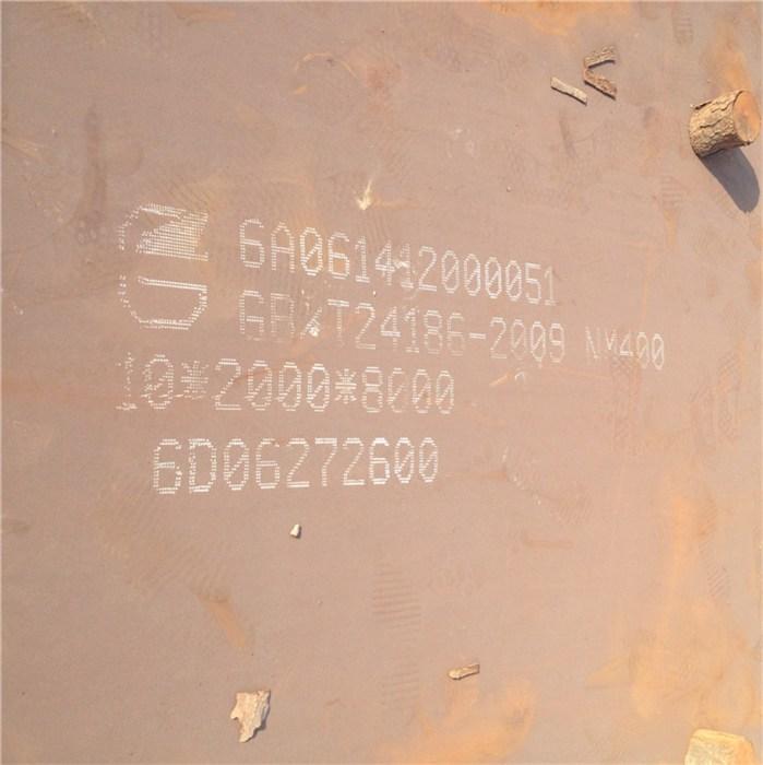 NM400耐磨板图片/NM400耐磨板样板图 (1)