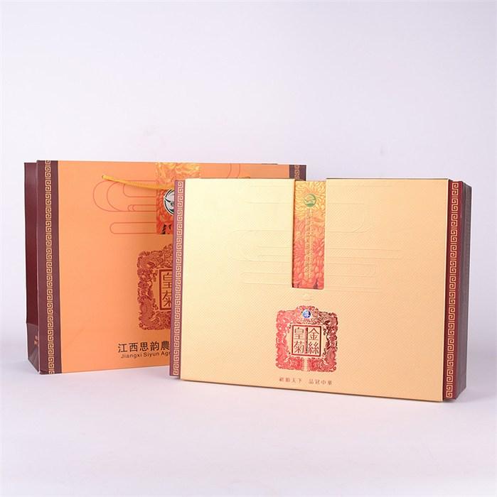 修水祺冠金丝皇菊(多图),礼品茶具