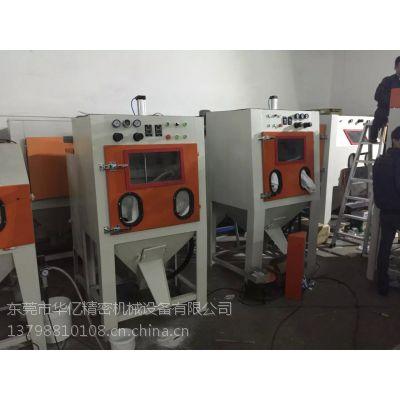 中堂手动喷砂机|华亿喷砂机械设备(在线咨询)|手动喷砂机