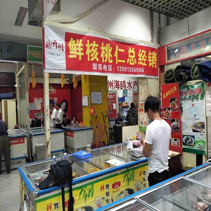 火锅冷冻食品加工_冷冻食品_海宏冷冻食品