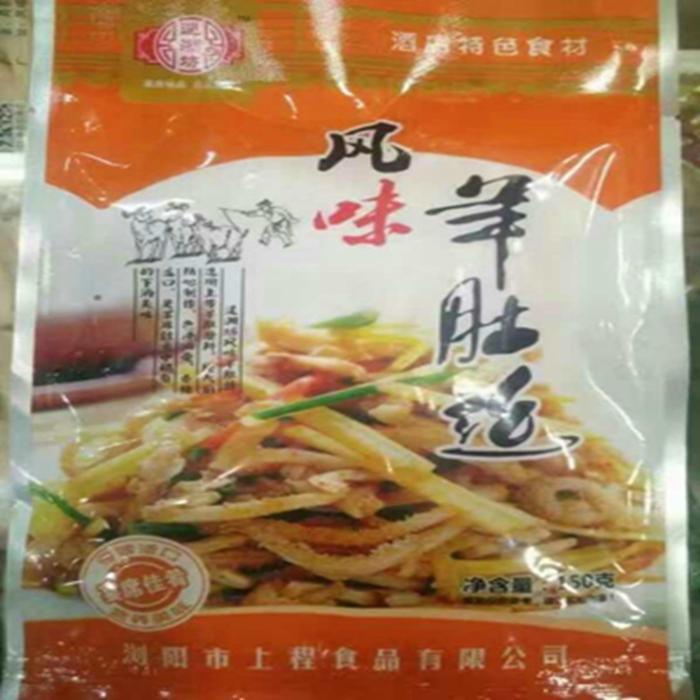 冷冻食品|西安海宏冷冻食品|冷冻食品加工