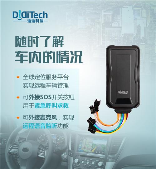 迪迪网络科技,行车记录仪