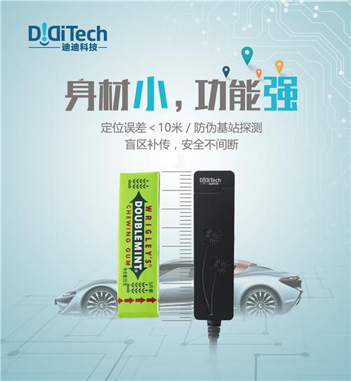 行车记录仪|1080行车记录仪|迪迪网络科技(优质商家)