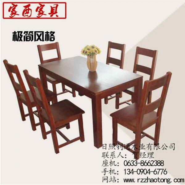 实木餐桌,钊通木业,实木餐桌椅