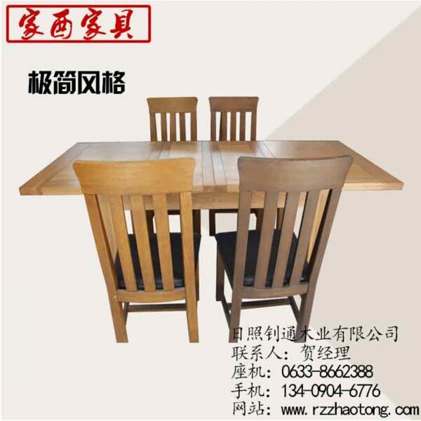 实木餐桌椅哪家好|镇江实木餐桌椅|钊通木业(查看)